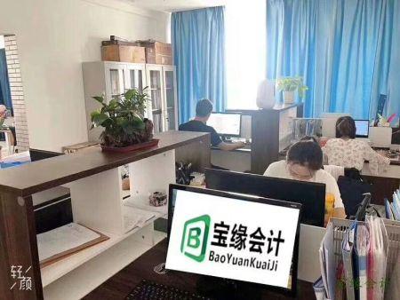 亚搏官网官方平台工商变更 闲置房屋的房产税问题