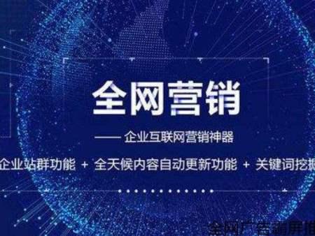 惠州网络推广,网站优化操作流程和客户效果是怎么的呢?
