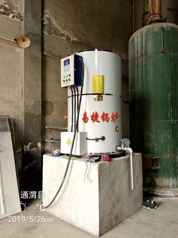 成都,兰州,乌鲁木齐,点击查看,校园用电茶水炉,开水炉,饮水炉,开水锅炉配套完善