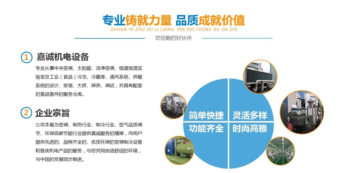 青海太阳能工程
