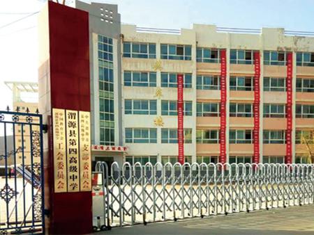 意昂万博彩票app能 供热机组成功案例---渭源县第四高级中学