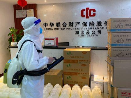 小小葉子環保為中保湖北分公司辦公室消毒殺菌服務