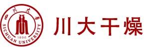 四川川大干燥科技工程有限責任公司