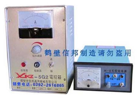 控制箱XKZ-5G2