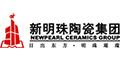 新明珠陶瓷集團