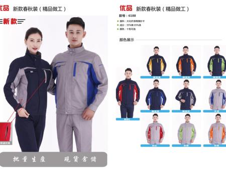 郑州工作服定制