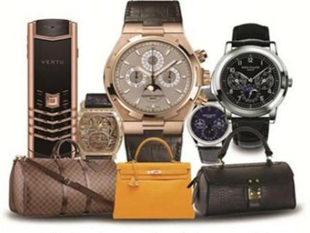 名贵品、名包名表、黄金珠宝抵押货款咨询