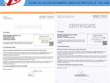 好喜泰国际贸易乳胶丝产品获得国际环保认证