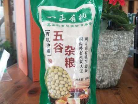 黄豆(400克)