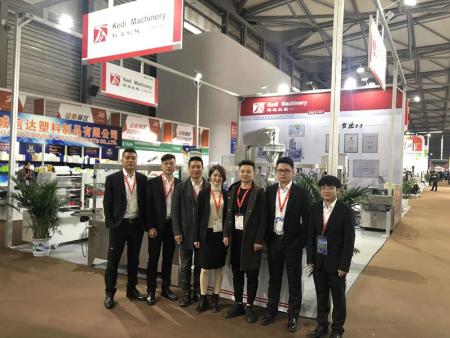 CAC中国国际农用化学品及植保展览会