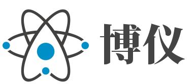 北京博仪兴业科技有限公司