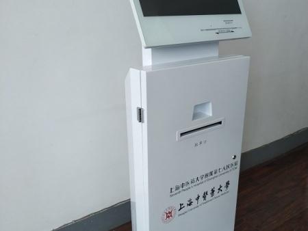 医院报告单自助打印机取单机