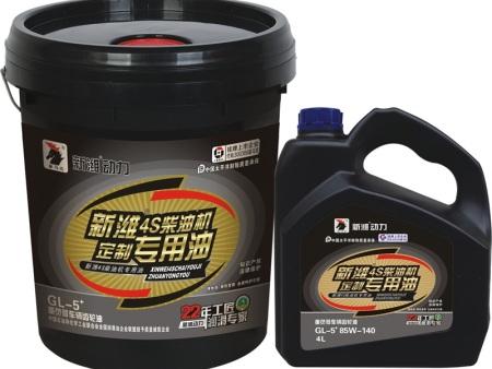 齒輪油/車用齒輪油/齒輪油變色什么原因?