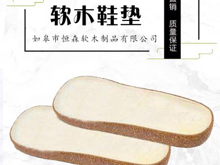 厂家长期生产供应吸汗透气软木鞋垫(图)