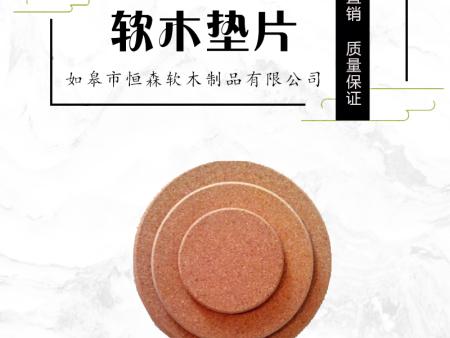 厂家供应 软木垫软木纸等软木产品