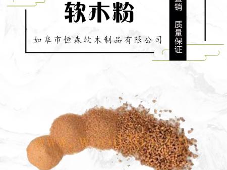 厂家大量销售供应软木粉 价格合理