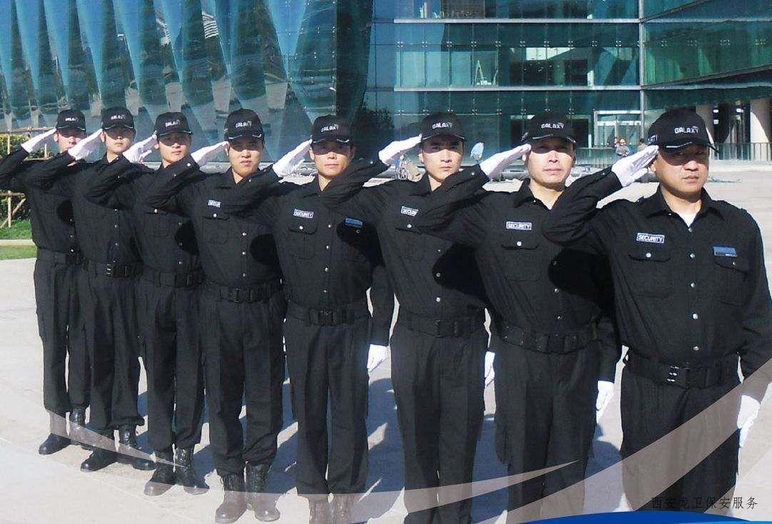 保安公司如何培养企业团队精神
