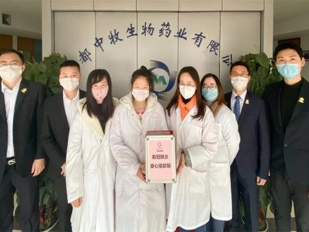 """成都中牧&dafa娱乐场经典版亚洲第一""""疫战""""到底!"""