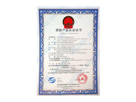 QDB-TR01K消防产品认证证书