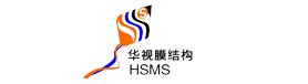 深圳华视膜结构工程有限公司