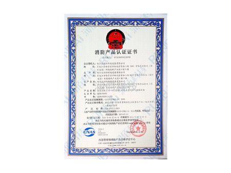 QDB-MZ01消防产品认证证书