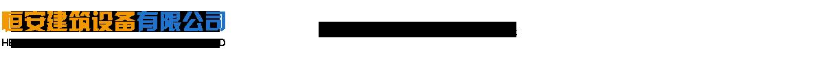 安阳亚博网站有限公司