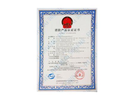 QDB-WY-GPRS消防产品认证证书