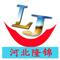魏县隆锦耐火材料有限公司