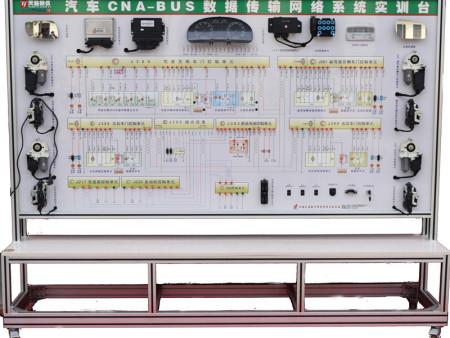 汽车CAN-BUS数据传输网络系统实训台