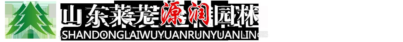 永利集团娱乐场
