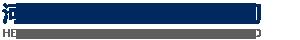 滑县金优机械设备有限公司