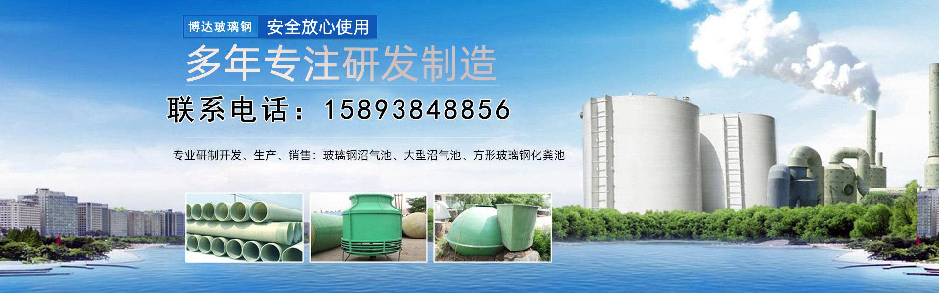 玻璃钢化粪池价格