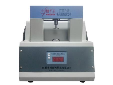 BYTNJ-2Z粘结指数测定仪-煤化验设备