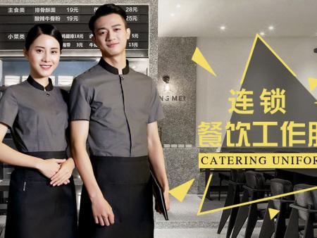 龙丽儿餐饮工作服FX1901