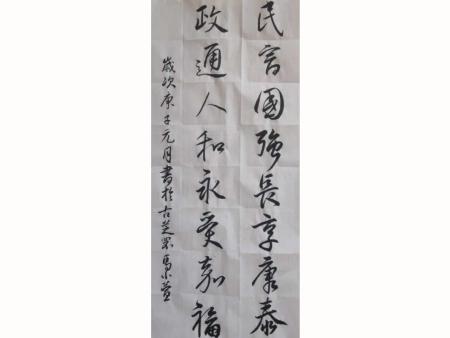 烟台书法教学_烟台书法教学机构_烟台书法教学中心