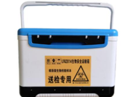 生物安全运输箱
