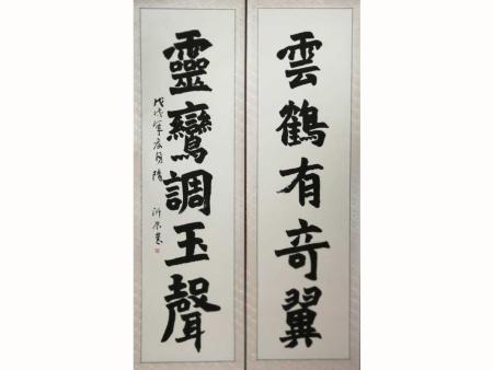 烟台笔墨纸砚销售_烟台笔墨纸砚销售厂家