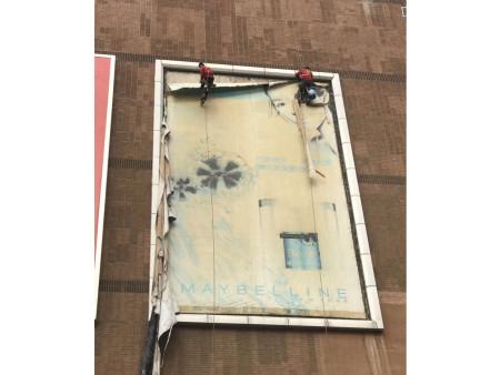 蘭州玻璃幕墻清洗