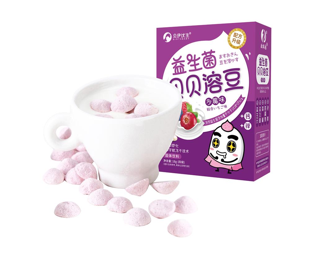 益生菌貝貝溶豆多莓味