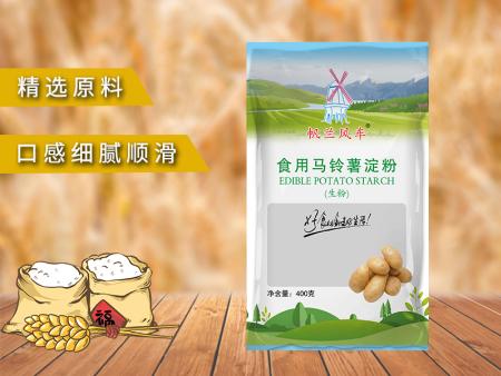 马铃薯万博app下载手机客户端厂家