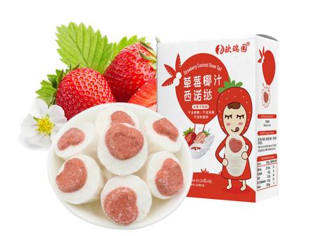 草莓椰汁西诺挞