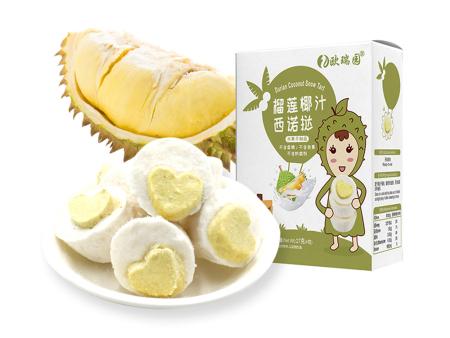 榴莲椰汁西诺挞