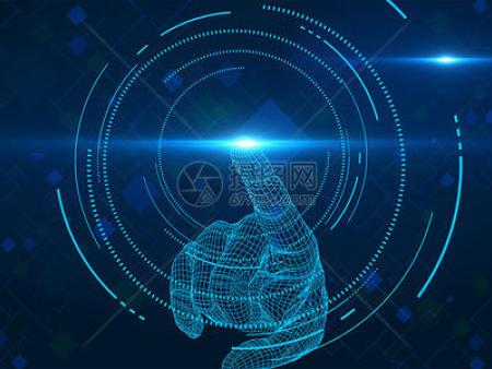 智能科技:擁抱已來的未來