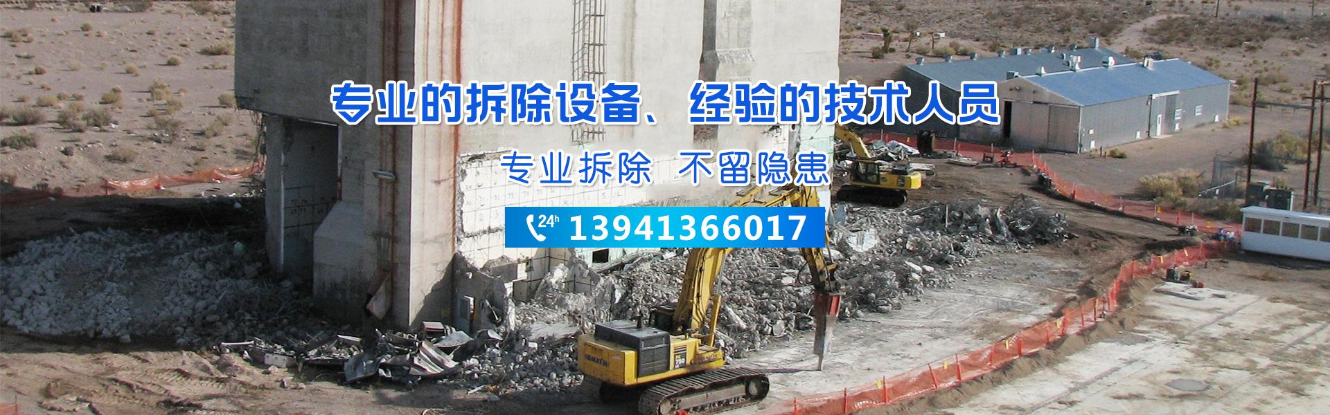 辽宁路达再生资源有限公司