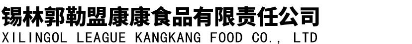bobapp官方版下载康康食品有限责任公司