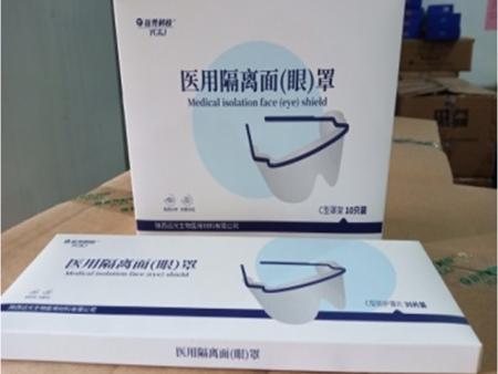 医用隔离面(眼)罩(眼罩架1+镜片3)