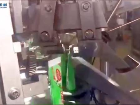 温州大舟机械包装机宣传片