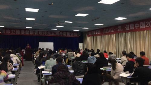 健康管理師考前培訓-- 西安茄子视频官方職業技術學校