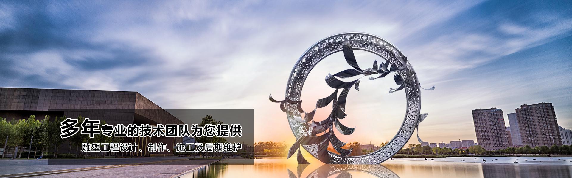 河北铸铜雕塑 河北景观雕塑 河北3D打印 河北水泥假山假树 曲阳雕塑公司