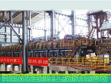 越南达纳意钢铁
